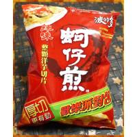 華元波的多洋芋片蚵仔煎口味超大拒絕分享包約150g