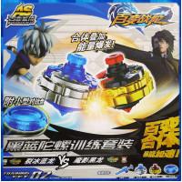百變系統黑藍戰鬥陀螺訓練套裝組-附發射對戰盤禮盒裝