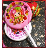 哇靠這是啥超大隻棒棒糖(台灣製)-單隻報價-又稱飛碟棒棒糖
