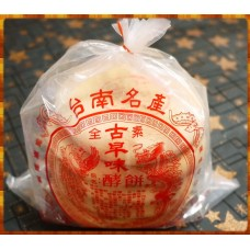 夢幻點心的酵餅5片一包裝-台南超級老工廠製作的