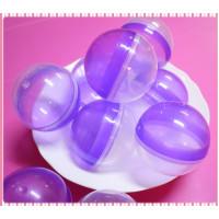 紫色的正營業級彩色半透明扭蛋殼大顆裝(單顆)6公分直徑