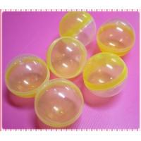 黃色的正營業級彩色半透明扭蛋殼大顆裝(單顆)6公分直徑