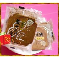 正四方大花生煎餅一台斤裝(當然台灣製喔)