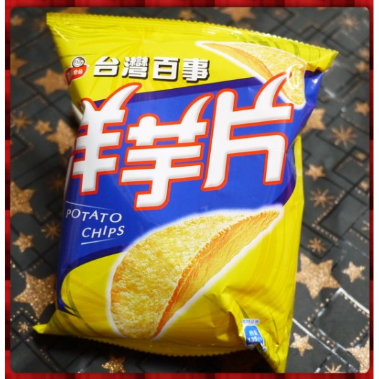 20元包重量但以10元包賣的台灣百事洋芋片-百事公司貨