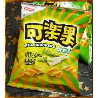 20元賣可樂果山葵口味(哇沙米)