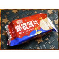 台灣製蜂蜜薄片烤餅乾隨手包-福義軒純素