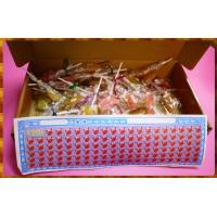 120當級海洋動物糖霜軟糖抽抽樂