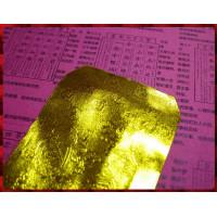 黃金紅包袋開運籤詩巧克力威力加強版-台灣製