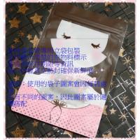 標準耳朵餅70g包使用專屬立袋包裝