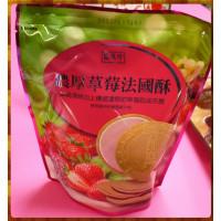 盛香珍濃厚草莓法國酥-五星級下午茶級包裝