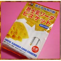 起士乳味蘇打餅390g(內有多包小包裝)
