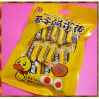 燕麥鹹蛋黃脆餅310g(內有多包裝)