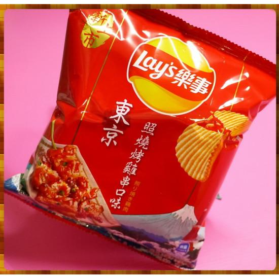 20元賣Lay's樂事東京照燒烤雞串口味(單包報價)