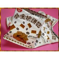 小金塊餅乾特濃巧克力口味-奶素(25g一包)