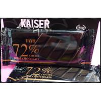 甘百世之KAISER最頂級72%黑巧克力一盒10包