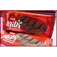 甘百世之KAISER系列的Milk香濃牛奶巧克力一盒10包