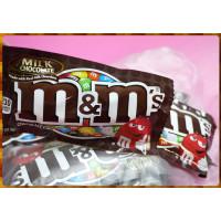 M&M's牛奶巧克力單包裝-產地美國