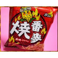 20元賣裕榮燒番麥玉蜀黍經典原味(單包報價)