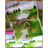 德興特鮮羊乳片大包裝-奶素-一包內有6小包