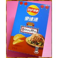 Lay's樂事洋芋片-胡椒餅口味中型包