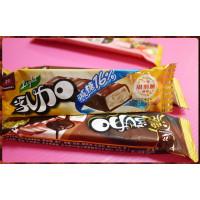 77乳加Light減糖16%天然甜菊糖使用單條裝-限定口味