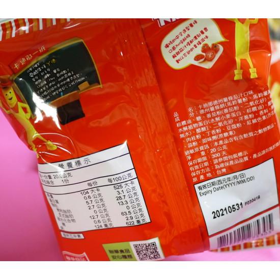15元賣卡迪那德州薯條茄汁口味(24包一箱裝)