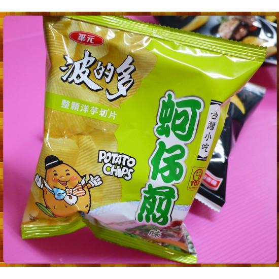 15元賣華元波的多蚵仔煎口味洋芋片(24包一箱裝)