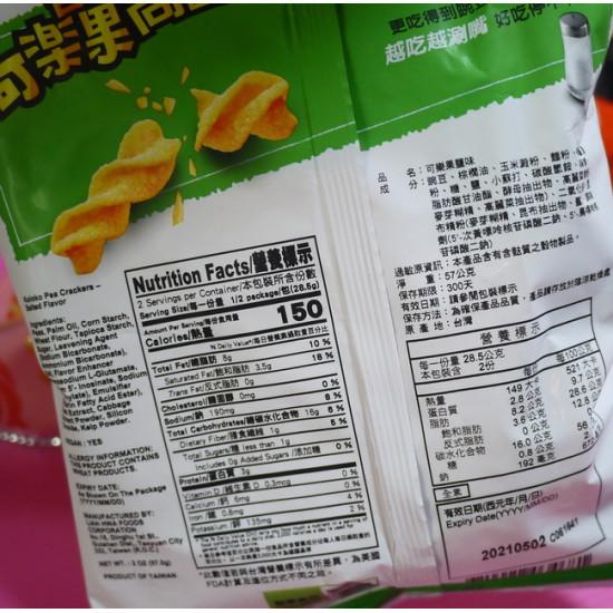 25元賣聯華可樂果豌豆酥鹽味口味