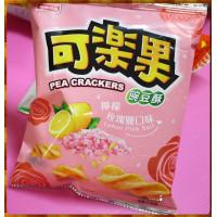 25元賣聯華可樂果豌豆酥檸檬玫瑰鹽口味