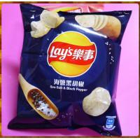 25元賣Lay's樂事海鹽黑胡椒口味(單包報價)