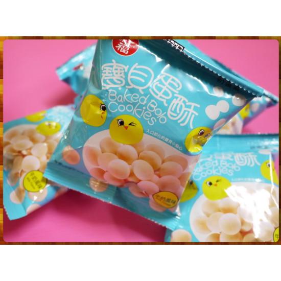 10元賣寶貝蛋酥牛奶風味-又稱小饅頭入口即化的小點心蛋奶素(65包一袋裝)