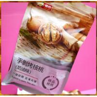 吃天然的最好的手剝烤核桃-奶油風味-250g精品包裝款