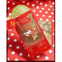 超級7.5公分金幣巧克力+最頂級貴紅包袋