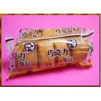 手作懷念學校麵包(巧克力夾心)-硬型麵包皮