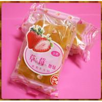 手作懷念學校麵包(草莓夾心)